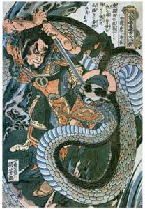 歌川国芳 – 通俗水滸伝豪傑百八人之一個 中箭虎丁得孫 [Of Brigands and Bravery: Kuniyoshi's Heroes of the Suikodenより]のサムネイル画像