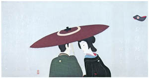 小村雪岱 – お傳地獄 傘 [小村雪岱より]のサムネイル画像
