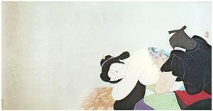 小村雪岱 – お傳地獄 刺青 [小村雪岱より]のサムネイル画像