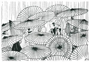 小村雪岱 – おせん 挿絵2 [小村雪岱より]のサムネイル画像