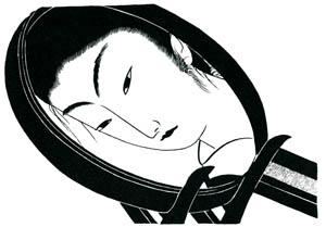 小村雪岱 – お傳地獄 挿絵2 [小村雪岱より]のサムネイル画像