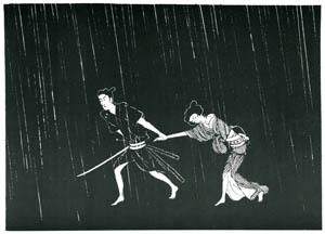 小村雪岱 – 喧嘩鳶 挿絵4 [小村雪岱より]のサムネイル画像