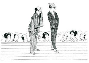 小村雪岱 – 江戸役者 [小村雪岱より]のサムネイル画像