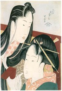 thumbnail Katsushika Hokusai – Squeaking a Ground Cherry (Seven Fashionable Useless Habits) [from Meihin Soroimono Ukiyo-e]