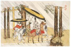 葛飾北斎 – 名所絵 蟻通神社 [名品揃物浮世絵9 北斎IIより]のサムネイル画像