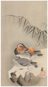 thumbnail Ohara Koson – Mandarin Ducks in Snow [from Hanga Geijutsu No.180]