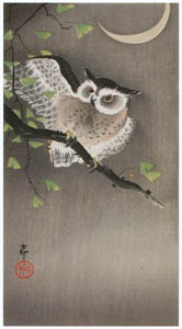 thumbnail Ohara Koson – Horned Owl on Ginkgo Branch and Crescent Moon [from Hanga Geijutsu No.180]