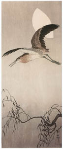 thumbnail Ohara Koson – Striated Heron with Moon [from Hanga Geijutsu No.180]