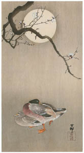 thumbnail Ohara Koson – Plum and Mallard Ducks with Moon [from Hanga Geijutsu No.180]