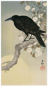 thumbnail Ohara Koson – Cherry Blossoms and Crow with Moon [from Hanga Geijutsu No.180]