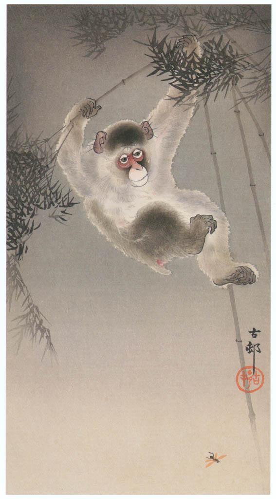 小原古邨 – 竹に猿と蜂 [版画芸術 181号より] パブリックドメイン画像
