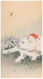 thumbnail Ohara Koson – Violet, Cat and Butterfly [from Hanga Geijutsu No.180]