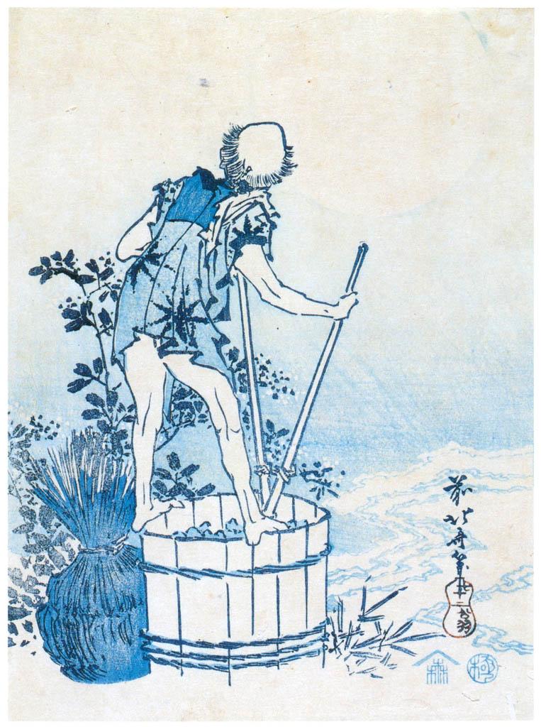 葛飾北斎 – 山水花鳥 老人芋洗 [名品揃物浮世絵9 北斎IIより] パブリックドメイン画像
