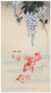 thumbnail Ohara Koson – Goldfish and Japanese Wisteria [from Hanga Geijutsu No.180]