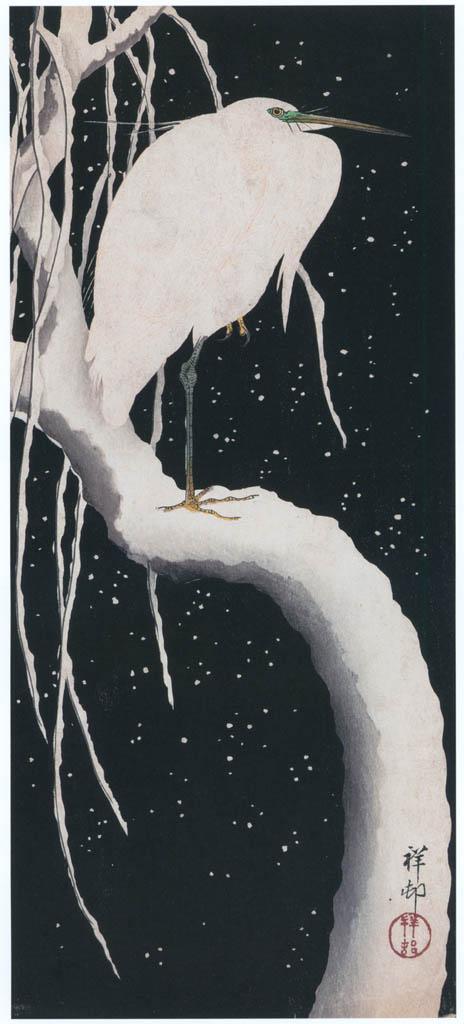 小原古邨 – 雪の枝に白鷺 [版画芸術 181号より] パブリックドメイン画像