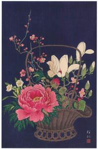 thumbnail Ohara Koson – Flower Basket [from Hanga Geijutsu No.180]