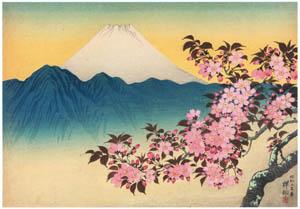 小原古邨 – 富士山に桜花 [版画芸術 181号より]のサムネイル画像