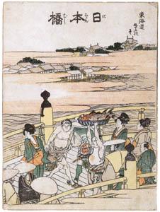 thumbnail Katsushika Hokusai – 1. Nihonbashi (53 Stations of the Tōkaidō) [from Meihin Soroimono Ukiyo-e]
