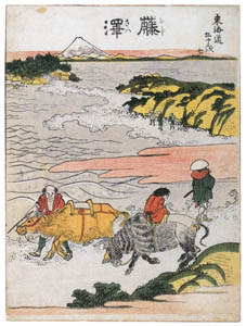 thumbnail Katsushika Hokusai – 7. Fujisawa-shuku (53 Stations of the Tōkaidō) [from Meihin Soroimono Ukiyo-e]