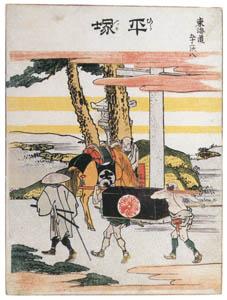 thumbnail Katsushika Hokusai – 8. Hiratsuka-juku (53 Stations of the Tōkaidō) [from Meihin Soroimono Ukiyo-e]