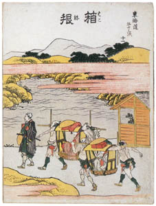 thumbnail Katsushika Hokusai – 11. Hakone-juku (53 Stations of the Tōkaidō) [from Meihin Soroimono Ukiyo-e]