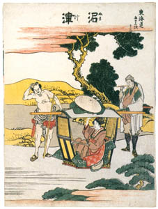thumbnail Katsushika Hokusai – 13. Numazu-juku (53 Stations of the Tōkaidō) [from Meihin Soroimono Ukiyo-e]