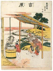 thumbnail Katsushika Hokusai – 15. Yoshiwara-juku (53 Stations of the Tōkaidō) [from Meihin Soroimono Ukiyo-e]
