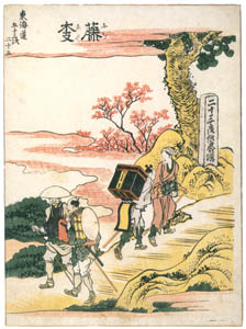 thumbnail Katsushika Hokusai – 23. Fujieda-juku (53 Stations of the Tōkaidō) [from Meihin Soroimono Ukiyo-e]