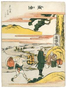 thumbnail Katsushika Hokusai – 36. Goyu-shuku (53 Stations of the Tōkaidō) [from Meihin Soroimono Ukiyo-e]