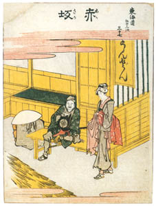 thumbnail Katsushika Hokusai – 37. Akasaka-juku (53 Stations of the Tōkaidō) [from Meihin Soroimono Ukiyo-e]