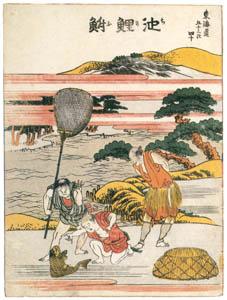 thumbnail Katsushika Hokusai – 40. Chiryū-juku (53 Stations of the Tōkaidō) [from Meihin Soroimono Ukiyo-e]