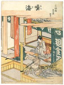 thumbnail Katsushika Hokusai – 41. Narumi-juku (53 Stations of the Tōkaidō) [from Meihin Soroimono Ukiyo-e]