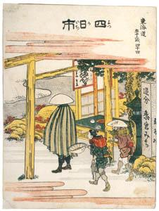 thumbnail Katsushika Hokusai – 44. Yokkaichi-juku (53 Stations of the Tōkaidō) [from Meihin Soroimono Ukiyo-e]
