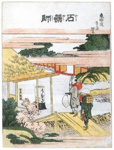 thumbnail Katsushika Hokusai – 45. Ishiyakushi-juku (53 Stations of the Tōkaidō) [from Meihin Soroimono Ukiyo-e]