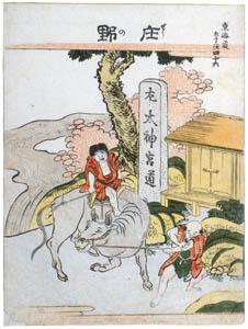 thumbnail Katsushika Hokusai – 46. Shōno-juku (53 Stations of the Tōkaidō) [from Meihin Soroimono Ukiyo-e]
