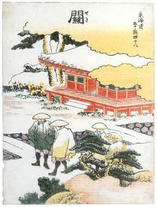 thumbnail Katsushika Hokusai – 48. Seki-juku (53 Stations of the Tōkaidō) [from Meihin Soroimono Ukiyo-e]