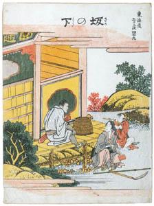 thumbnail Katsushika Hokusai – 49. Sakashita-juku (53 Stations of the Tōkaidō) [from Meihin Soroimono Ukiyo-e]