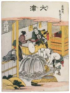 thumbnail Katsushika Hokusai – 54. Ōtsu-juku (53 Stations of the Tōkaidō) [from Meihin Soroimono Ukiyo-e]