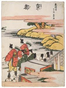 thumbnail Katsushika Hokusai – 55. Kyoto (53 Stations of the Tōkaidō) [from Meihin Soroimono Ukiyo-e]