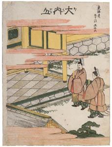thumbnail Katsushika Hokusai – . Ōuchiyama (53 Stations of the Tōkaidō) [from Meihin Soroimono Ukiyo-e]