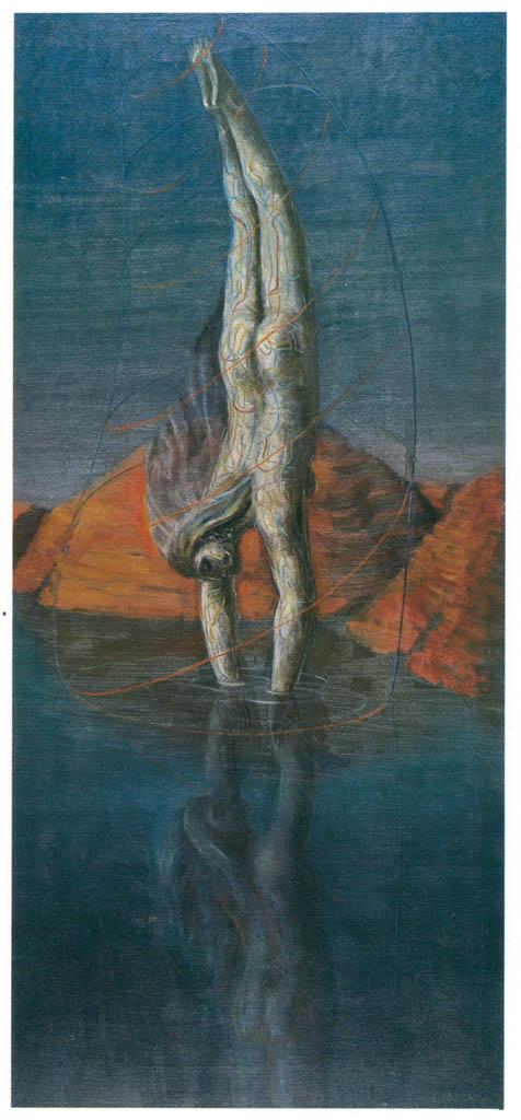 エドガー・エンデ – 水鏡に写った姿 [エンデ父子展より] パブリックドメイン画像