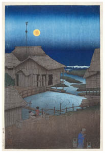 thumbnail Hasui Kawase – Souvenirs of My Travels, 1st Series : The Mishimagawa River, Mutsu [from Kawase Hasui 130th Anniversary Exhibition Catalogue]