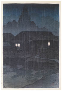 thumbnail Hasui Kawase – Souvenirs of My Travels, 1st Series : Tsuta Hot Spring, Mutsu [from Kawase Hasui 130th Anniversary Exhibition Catalogue]