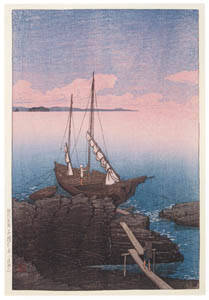 thumbnail Hasui Kawase – Souvenirs of My Travels, 1st Series : Boat Carrying Stones (Boshu) [from Kawase Hasui 130th Anniversary Exhibition Catalogue]