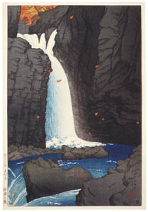 thumbnail Hasui Kawase – Souvenirs of My Travels, 1st Series : Yuhi Waterfall in Shiobara [from Kawase Hasui 130th Anniversary Exhibition Catalogue]