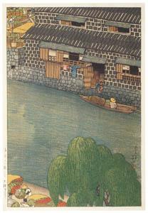 thumbnail Hasui Kawase – Twelve Subjects of Tokyo : Daikon Shore [from Kawase Hasui 130th Anniversary Exhibition Catalogue]