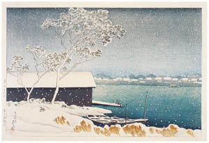 thumbnail Hasui Kawase – Twelve Subjects of Tokyo : Shirahige in the Snow [from Kawase Hasui 130th Anniversary Exhibition Catalogue]