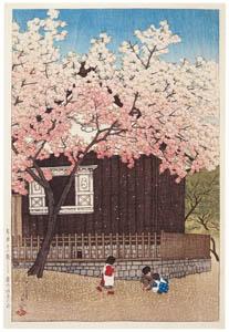 thumbnail Hasui Kawase – Twelve Subjects of Tokyo : Atagoyama in Spring [from Kawase Hasui 130th Anniversary Exhibition Catalogue]