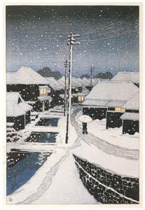 thumbnail Hasui Kawase – Twelve Subjects of Tokyo : The Village of Terashima on a Snowy Evening [from Kawase Hasui 130th Anniversary Exhibition Catalogue]