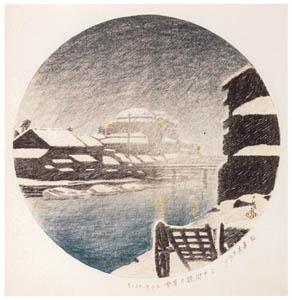 thumbnail Hasui Kawase – Twelve Months of Tokyo : Evening Snow at Sanjikkembori [from Kawase Hasui 130th Anniversary Exhibition Catalogue]